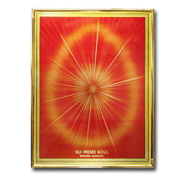 Supreme Soul Decorative Golden Frame Art