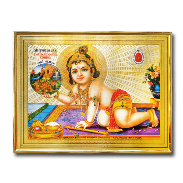 Shree Krishna is Coming Decorative Golden Frame Art